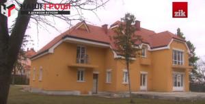 лабазюк будинок