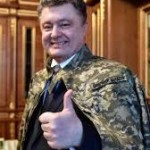 порошенко