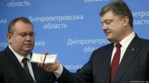 Президент Петро Порошенко представляє губернатора Дніпропетровщини Валентина Резніченка