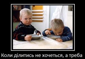 foodморда