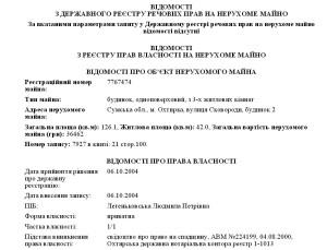 БУДИНОК-СКОВОРОДА2
