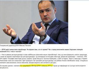 Правительство и НКРЭКУ должны пересмотреть решения о повышении тарифов на газ, горячую воду и и отопление, - Кличко - Цензор.НЕТ 4289