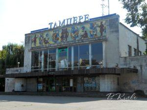 kinoteatr-tampere