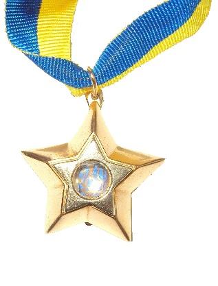 Зірка_генерала_армії_України