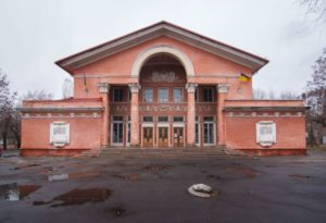 Сєвєродонецький міський театр драми