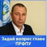 Ігор Ігнатов