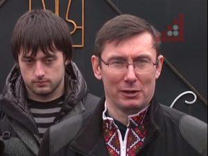 Олександр і Юрій Луценки