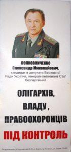 polkovnychenko_ahitka-na-parlamentskyh-vyborah-2012