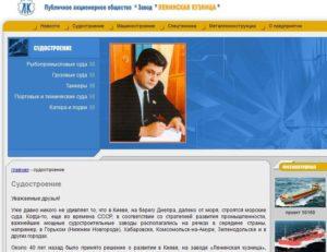 """На сайті """"Ленінської кузні"""" Петро Порошенко досі вигяладє молодим нардепом."""