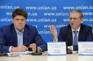 Іван Вінник і Сергій Пашинський
