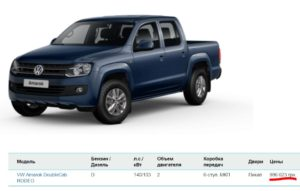 amarok-doublecab-rodeo