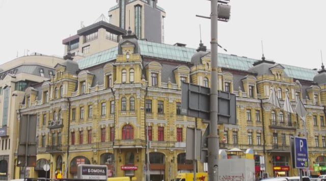 budynok-na-besarabskij-ploschi-v-kyjevi-yakyj-ranishe-buv-vlasnistyu-bazysa