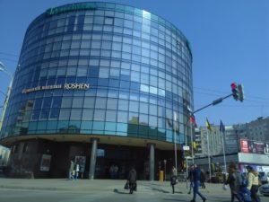 Торговий центр у Вінниці, зведений Гройсманами за рахунок не повернутого банку кредиту $10 млн.