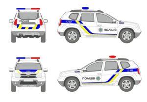 avto-politsiya