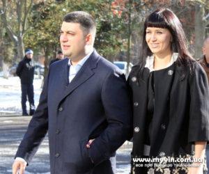 Володимир і Олена Гройсмани