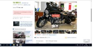 danyukov_mototsykl_oholoshennya