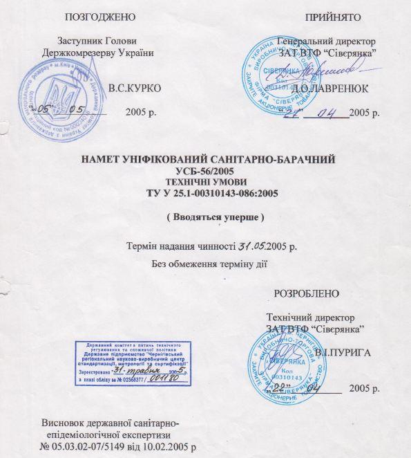 НАШІ ГРОШІ – Українські солдати під російським артикулом 8d7af4d8e566a
