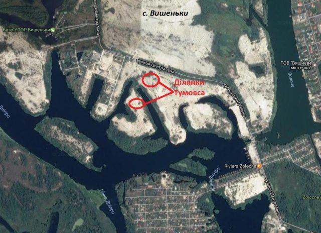 Ділянки площею 0,3 га Рейніса Тумовса у с Вишеньки Бориспільського району