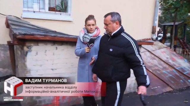 Vadym Turmanov