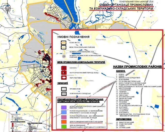 ОАСК маніпулятівно дозволив забудуваті 6 гектарів на Шулявці по схемі Вавріша-Порошенка на Рибальський