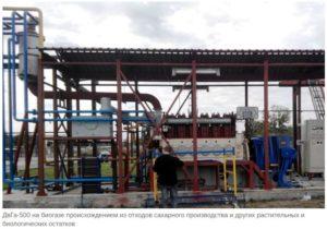 Електростанція дружина «регіонала» купила біогазовій двигун-генератор за 7 миллионов