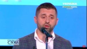 Голова Фракції «Слуга народу» Арахамія заявивши про корупційну методологію Укравтодору (відео)