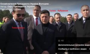 Досьє. Голова Укравтодору Кубраков Олександр Миколайович