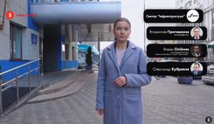 Радник голови Укравтодору створив фірму, яка планувала «консультувати» дорожників за 3% від суми тендеру