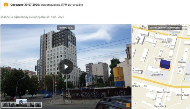 Вавришу не вдалося отримати дозвіл на 17-поверхівку на ділянці Кононенка