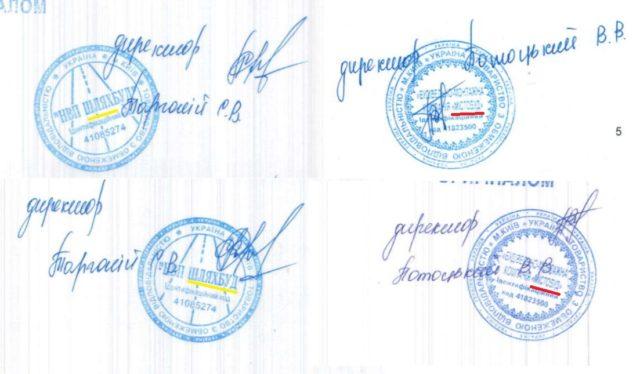 АМКУ після публікації «НГ. Львів» оштрафував фірми за розпил тендеру на 30 мільйонів