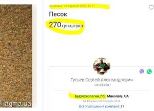 Після «перестрілки» конкурентів AzVirt виграв у картеля перший підряд в Укравтодорі на 201 мільйон