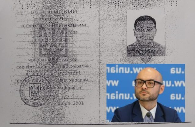 Як міністр юстиції в ручному режимі змінив рішення Антирейдерської колегії