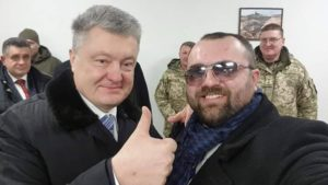 Авторитетний бізнесмен Петровський купує Краматорську ТЕЦ у дружини Даниліва, якому дали 10 років за замах на вбивство банкіра
