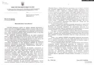 Саакашвілі та Буславець лобіюють підвищення тарифів на електрику в інтересах Ахметова