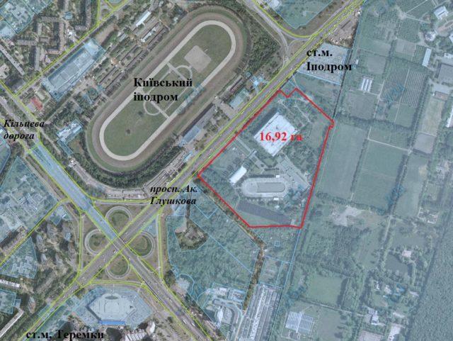 Київський «Льодовий стадіон» не зміг оскаржити поділ своїх 17 гектарів під новий ТРЦ Алієва