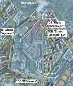 Слідчі ДБР оглянули ділянки на території «Арсеналу», яку «розкроїли» і незаконно забудовують (фото)