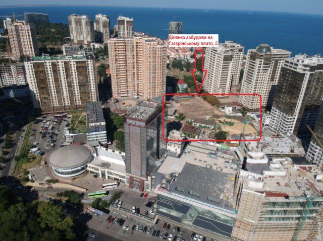 Прокурори програли суд за дитсадок, замість якого біля моря зводять три 25-поверхівки (фото)