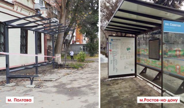 Мерія засекретила акти робіт по зупинкам за 20 мільйонів, які дорожчі львівських удвічі (фото)