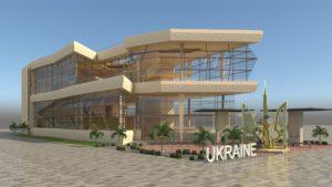 На павільйон і програму України на Всесвітній виставці в Дубаї роздали ще 146 мільйонів