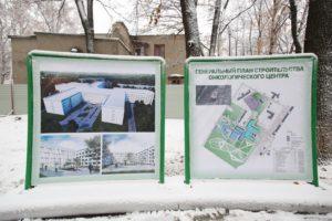 Після смерті Кернеса будівництво онкоцентру за 738 мільйонів виграв новачок зі Львова, а не Харченко