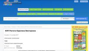 В Україні можна стати ФОПом, навіть про це не знаючи