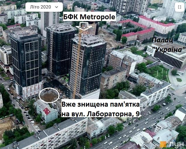 Апеляція залишила в реєстрі пам'яток особняк поблизу «Палацу «Україна», який вже знесли задля ЖК Глімбовського