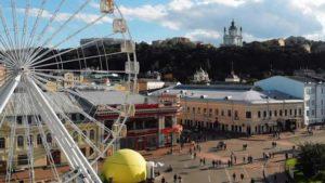 Апеляція залишила пішохідну зону на Контрактовій площі і вулиці Сагайдачного