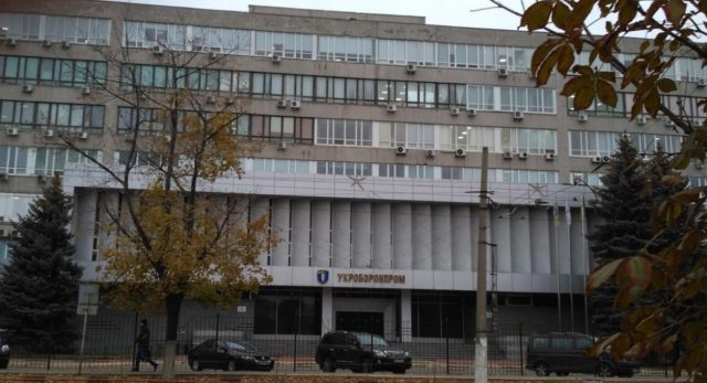 «Укрспецекспорт» за 62 мільйони відремонтує офіс і купить керівникам крісла по 57 тисяч