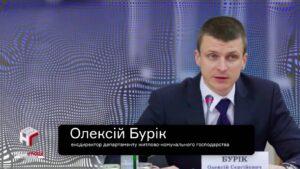 Тижневий Укравтодор: підопічні КТимошенка урвали 4 мільярди, або чверть усіх тендерів України